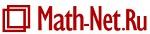 Общероссийский математический портал Math-Net.Ru